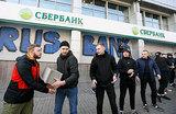 После погромов — санкции: что грозит российским банкам на Украине?