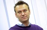 Навальный осознанно идет на обострение