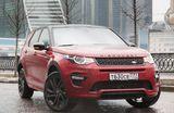Land Rover Discovery Sport: городская легенда