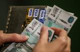 Комиссия с наличных: платежные системы протестируют рынок?