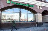 У «Россельхозбанка» похитили 400 млн рублей