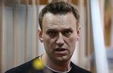 Алексей Навальный получил 15 суток ареста за неповиновение полиции