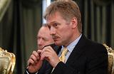 Песков: «То, что мы видели вчера в Москве, — провокация и ложь»