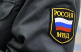 В одном из крупнейших банков Приморcкого края прошли обыски