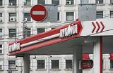 ЛУКОЙЛ избавляется от 700 нерентабельных заправок в России