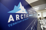 Паркет на асфальте и съемные квартиры для гостей. Архангельск встречает Международный арктический форум