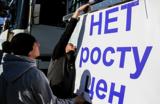 В Петербурге задержаны участники автопробега против «Платона»