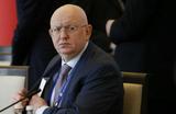 СМИ: новым постпредом РФ при ООН станет Василий Небензя