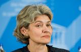 ЮНЕСКО призвала Россию расследовать смерть питерского журналиста