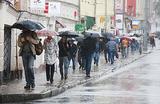 Москву и область накроют дожди, в том числе звездные