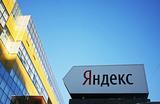 «Мы готовы захватить долю Google» — «Яндекс» о глобальных планах