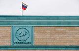 Старт делу о хищении денег Роскосмоса дал Путин