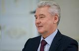 Власти Москвы отчитались о доходах: Собянин заработал меньше пресс-секретаря