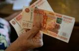 На рынке НПФ новая проблема — пропавшие пенсии