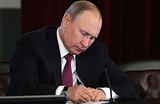 На особом положении: Путин ограничил митинги на время спортивных мероприятий