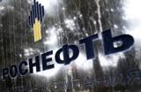 «Роснефть» о закупке посуды на миллионы рублей: «Просто нормальные тарелки и вилки»