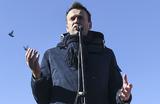 Почему Усманов еще раз вступил в публичную полемику с Навальным?