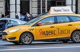 «Яндекс.Такси» о разной стоимости поездок: «В теории заговора верить удобно»