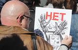 Протестные пятиэтажки: немноголюдный, но «жаркий» митинг в Москве