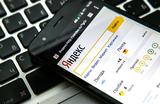 Что искали украинские силовики в «Яндексе»?