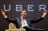 Прощай, Каланик: отец цифровой революции на рынке такси покидает Uber