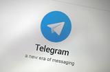 Полемика Telegram и государства. Стоит ли Дурову идти на уступки?