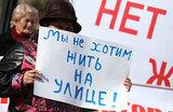 Флеш-моб бездомных дольщиков в Новой Москве — более 13 лет без квартир
