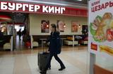 ФАС возбудила дела против «Бургер Кинг», «Шоколадницы» и «Му-Му»