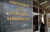 Суд арестовал активы «АФК Системы» на 170 млрд рублей