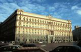 ФСБ и Роскомнадзор против Telegram