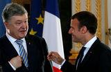 Обзор инопрессы. Переговоры Макрона и Порошенко были интереснее, чем публичные заявления