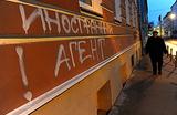 Совфед хочет приравнять зарубежные русскоязычные СМИ к иноагентам с возможностью блокировки