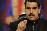 Спецслужбы против Мадуро: Верховный суд забросали гранатами с вертолета