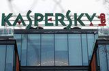 Россия ответит США в случае запрета «Касперского»