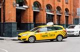 Далеко ли уедут «Яндекс» и Uber?