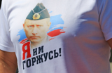 Быть в тренде: «Майка с Путиным — банально, с Ельциным — загадочно»