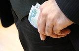 Сотрудников ФСБ судят за взятку в 5 миллионов