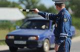 Инспекторам ГИБДД вернули право останавливать «кого хочешь, где хочешь»