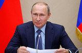 Незнакомка «украла поцелуй» Путина
