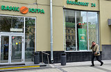 Финансовый омбудсмен: АСВ сильно рискует с выплатами клиентам «Югры»