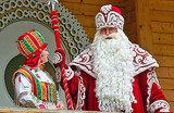 Деду Морозу построят новое жилье — за 350 млн рублей