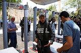 Протесты из-за рамок: металлоискатели на Храмовой горе демонтировали