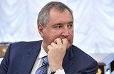 «Ждите ответа, гады». Дмитрий Рогозин возмущен действиями Румынии