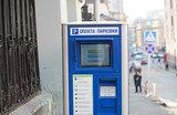 Оплата в одно касание: парковочную карту заменят на «Тройку»
