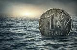 Трамп ускорил падение рубля