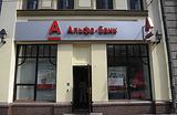 Что стоит за сообщением «Альфа-капитала» о проблемах банков из топ-15