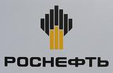 «Роснефть» о продаже акций Китаю: «Это фейк»