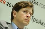 Швейцария против российского правосудия: почему разблокировали счета экс-главы Банка Москвы