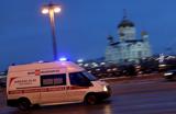 Отравление итальянцев в России — около 40 туристов обратились в «скорую»