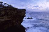 Океан работает на нас — японцы научились вырабатывать новый вид энергии